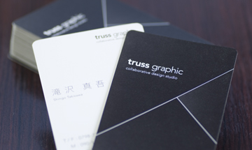 truss graphic